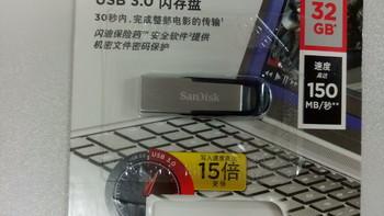 闪迪 酷铄(CZ73) USB3.0 金属U盘开箱总结(优点|缺点|包装|价格)