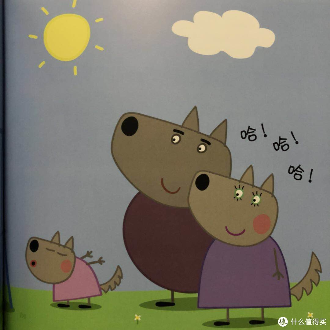 终于知道猪猪女孩为什么这么火!《小猪佩奇》故事书礼品套装开箱