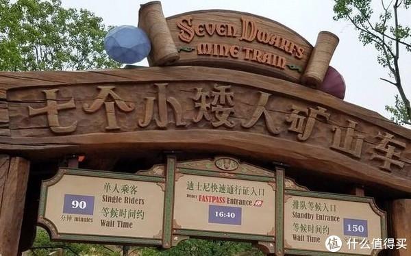 去上海迪士尼乐园游玩的人很多,但能写全游玩攻略的可能就这篇了