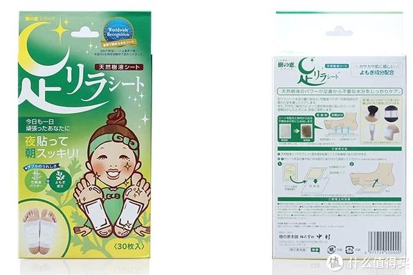 范冰冰去日本买了70w+日元的药妆?断货清单都在这儿了!