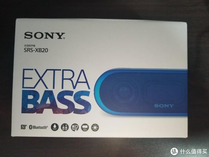 吾淋宏光—我的地才蓝色 Sony 索尼 XB-20 蓝牙音箱