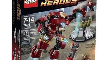 LEGO 乐高 反浩克装甲 76031 76104合体MOC开箱展示(正面|背部|手部|安装)