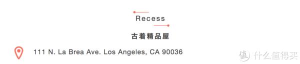 洛杉矶古着店地图 ,让你重回旧时光