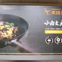 美珑美利 BKBS2815A7XLXC 锅具产品晒单(锅盖 材质 售价 锅柄)