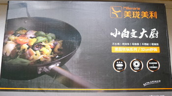 美珑美利 BKBS2815A7XLXC 锅具产品晒单(锅盖|材质|售价|锅柄)