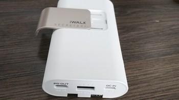 拿上就走的手机后勤小秘书——iwalk SBS100C移动电源评测