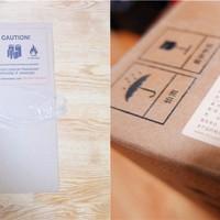 MI 小米笔记本 pro开箱晒物(正面 键盘 指纹识别)