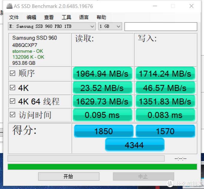 Intel 英特尔 i7 7820X 处理器+ASRock 华擎 X299 Gaming i9 主板