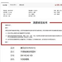 象印 SM KC48 VD 单手弹盖保温杯购买理由(价格 型号 参数 品牌)