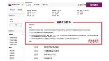 象印 SM KC48 VD 单手弹盖保温杯购买理由(价格|型号|参数|品牌)