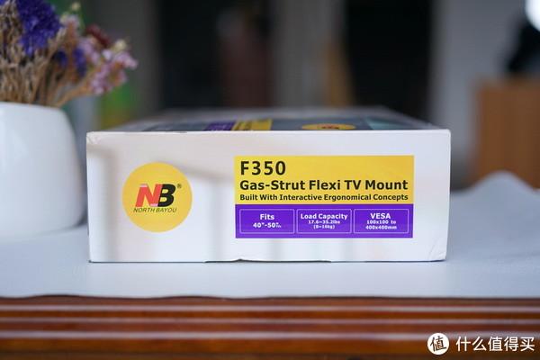 一次超范围的电视安装  NB F350电视架安装实录