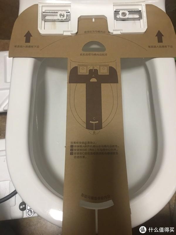 掌控你菊花的温度:小米手环2与小沐智能马桶盖的不可描述的用途