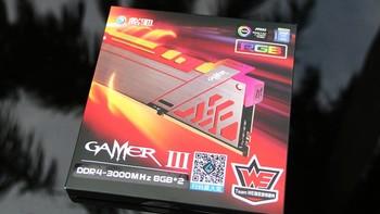 影驰 GAMER 极光RGB 内存开箱展示(标识|配色|导光条|主机|内存条)