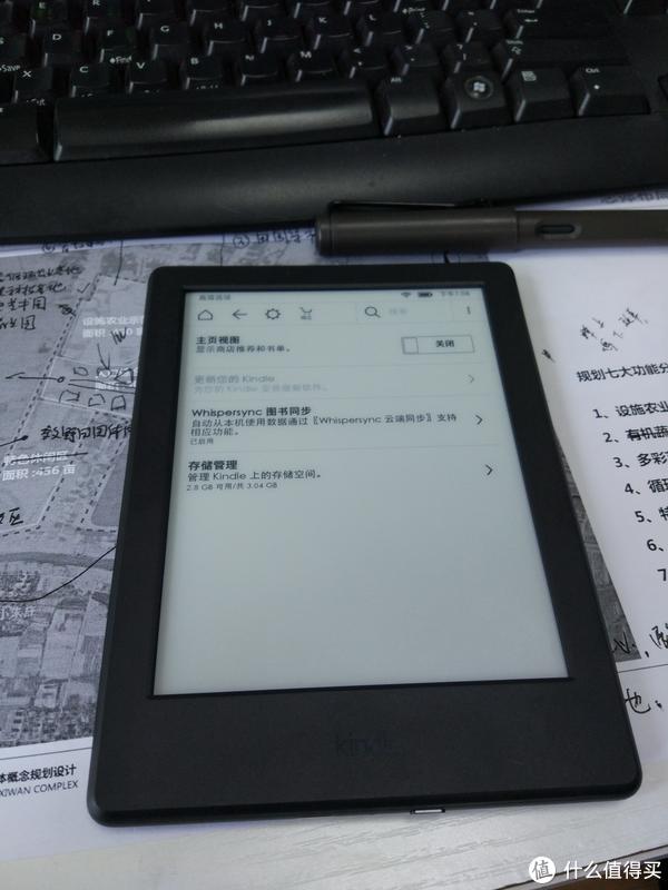 耗毕生人品换一回非酋—亚马逊奖品Kindle阅读器开箱