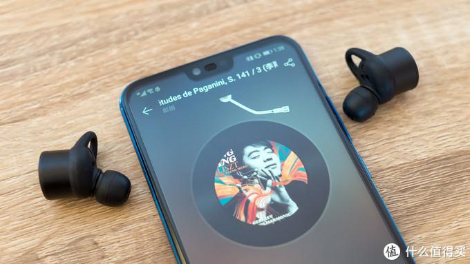 听个歌也能放飞自我?宜丽客 真·无线耳机 体验评测
