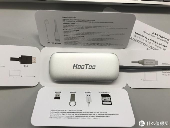 HooToo USB Type-C扩展转接口