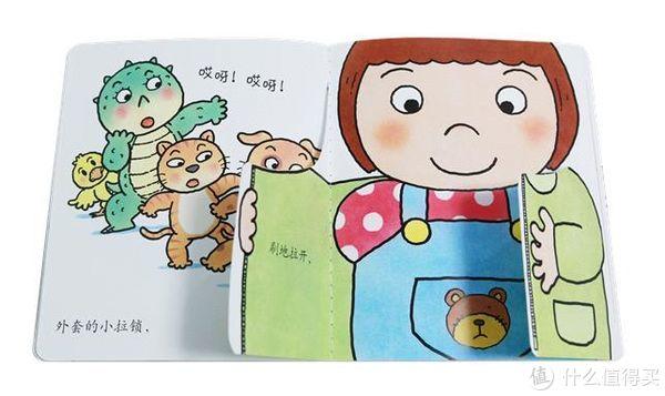 家长应该一块和0-2岁的宝宝读什么?亲子共读浅见分享