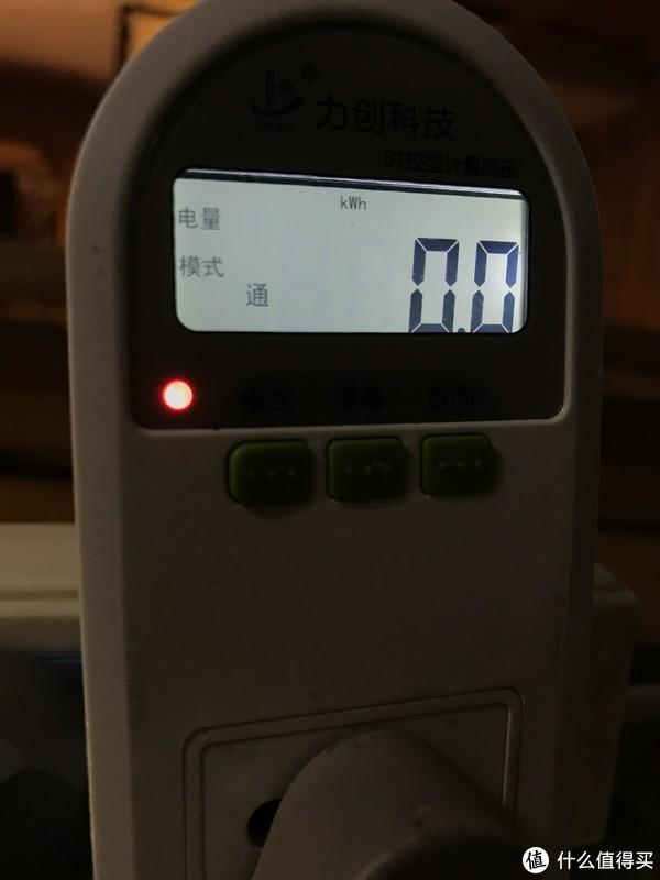 洗衣服那点事 篇十三:热泵干衣机到底是如何工作的?多样烘干效果实证!