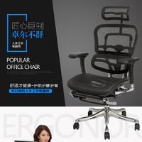 联友 金豪+E 工学椅购买理由(零件|支撑|造型|按钮)