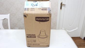 九阳 JYS-A800 绞肉机开箱介绍(包装|电机|刀头|玻璃碗)
