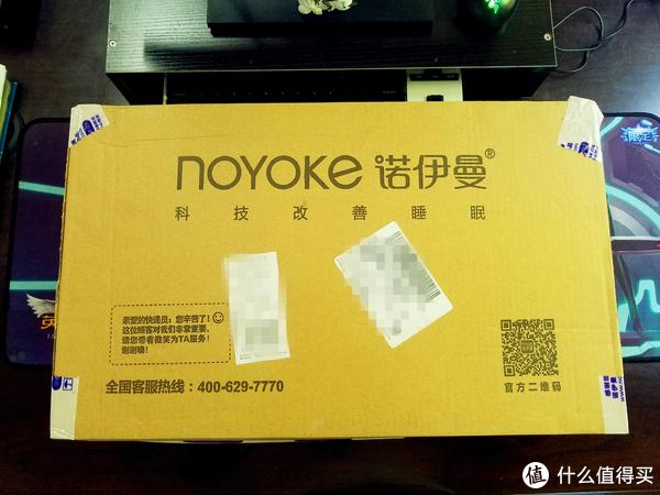 提高睡眠质量、保护颈椎健康—NOYOKE 诺依曼 颈椎枕开箱展示