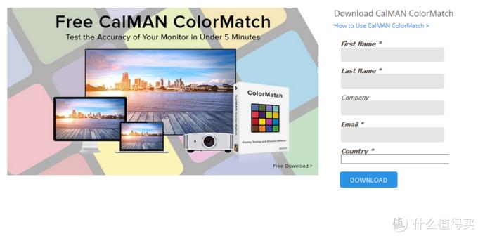 SpectraCal CalMAN ColorMatch