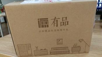 米家有品 计客超级魔方开箱展示(包装|造型|充电器)