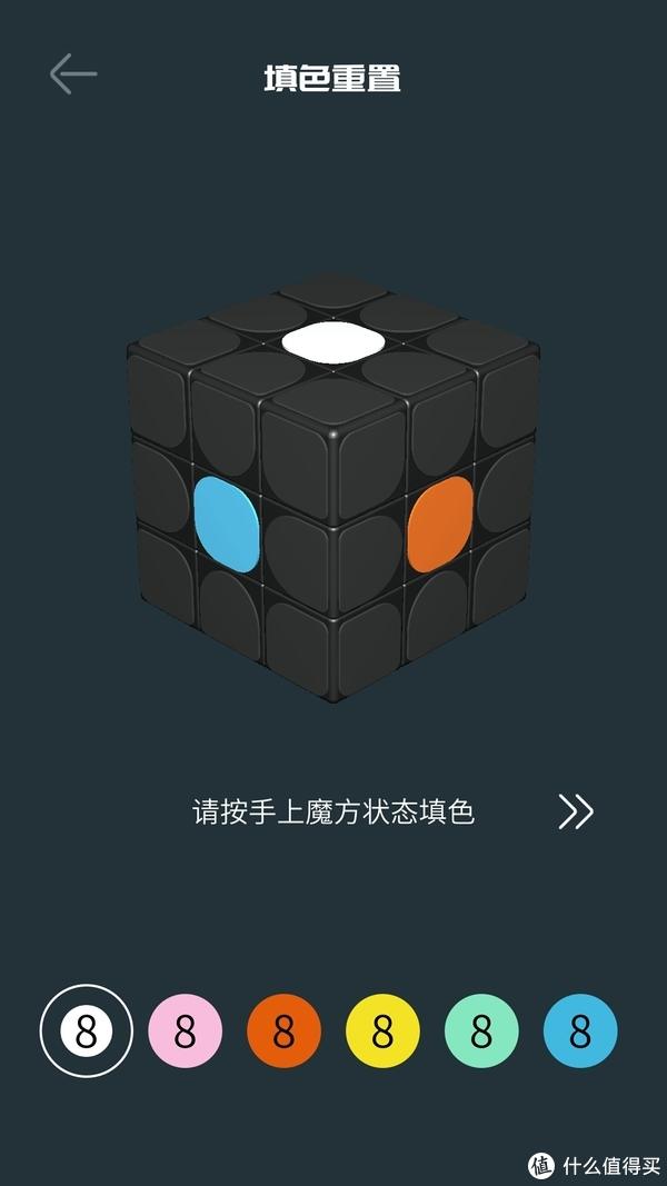一个会自动复原的魔方—计客 超级魔方开箱