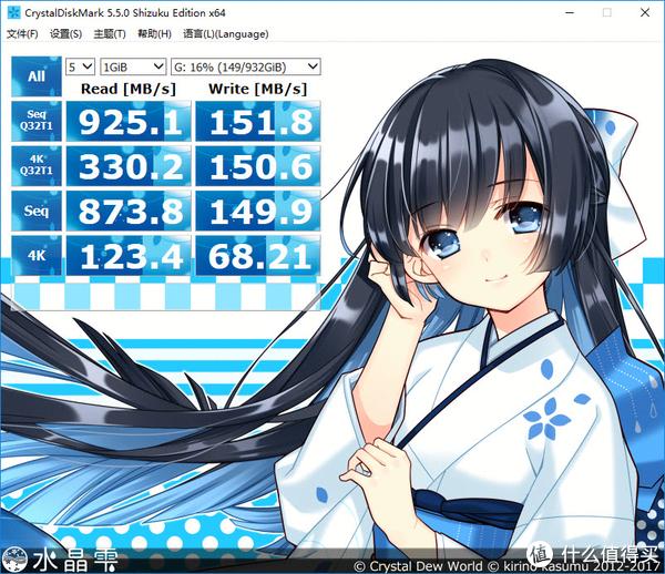 第一次感受Intel的黑科技