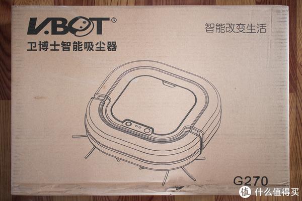 拖地大玩具:V-BOT 卫博士 G270 扫地机器人 晒物