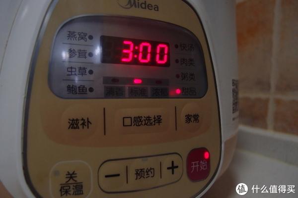 一顿操作猛如虎,外面只卖两块五?说说我家使用频率非常高的两件厨房小电器