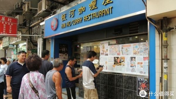 """一期一会饮食指南,值得食系列 篇三十三:没有那么多""""非吃不可""""的米其林—深圳米其林餐厅指南"""