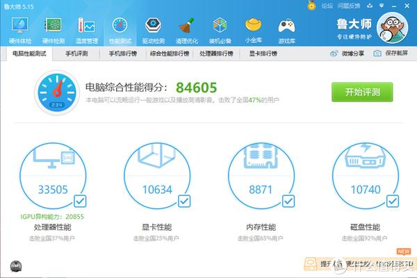 四千元畅享万元苏菲轻薄弹(xing)力(neng)—VOYO i7Plus 平板电脑 了解一下