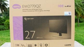 明基 SW240 广色域显示器开箱展示(面板 材质 支架 脚贴)
