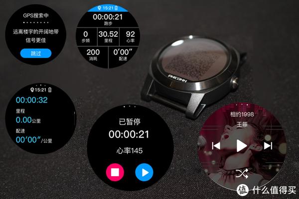 路由不要钱!手表也白送?斐讯 W2 智能手表初体验