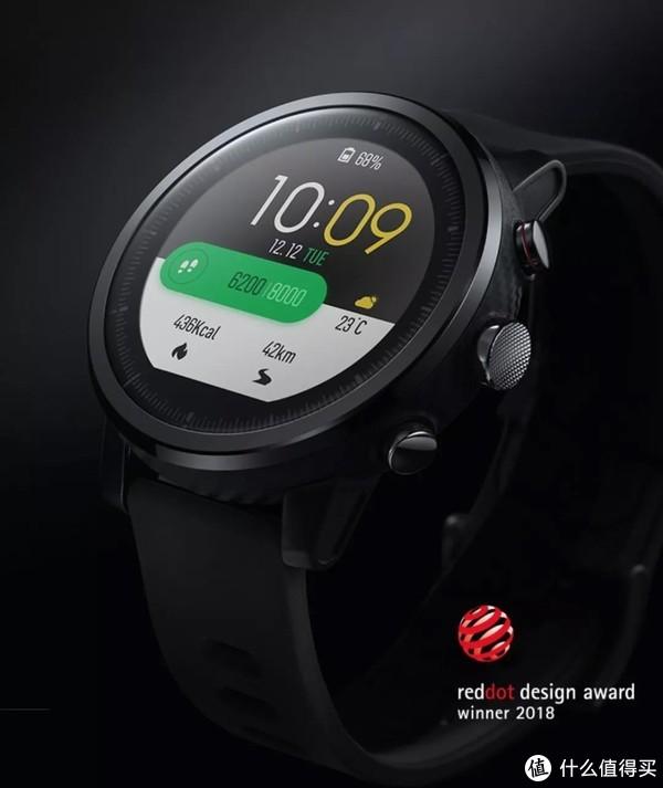 测评—Amazfit 华米 运动手表 2 值得买吗?
