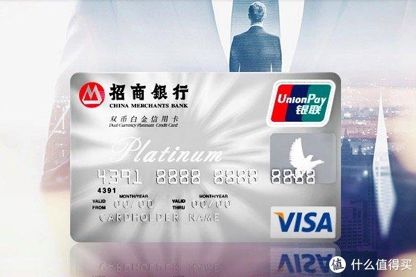 一个招行信用卡持卡人的日常撸分姿势