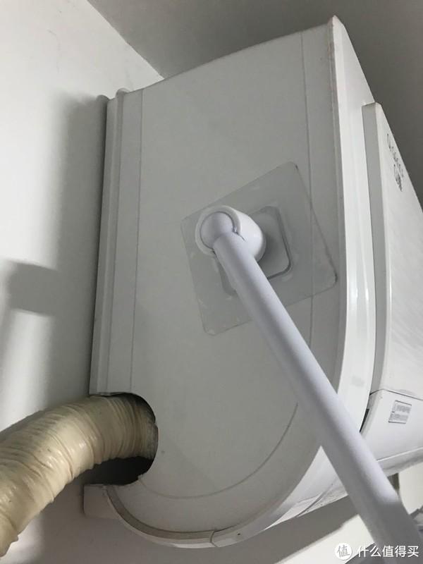 壁挂式空调防直吹挡风板开箱及安装使用分享
