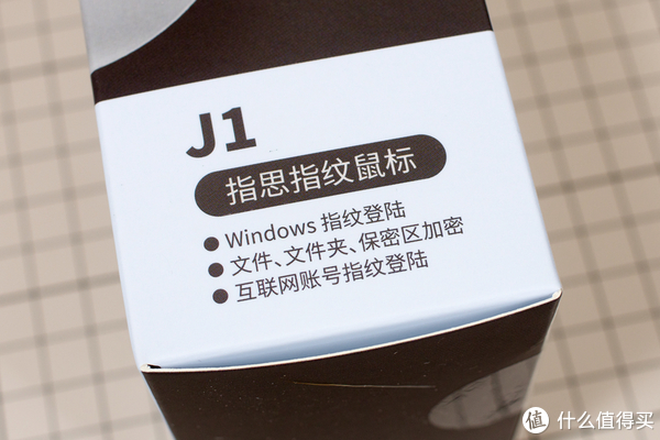 性价比高的Windows Hello设备:指思 J1 指纹鼠标开箱