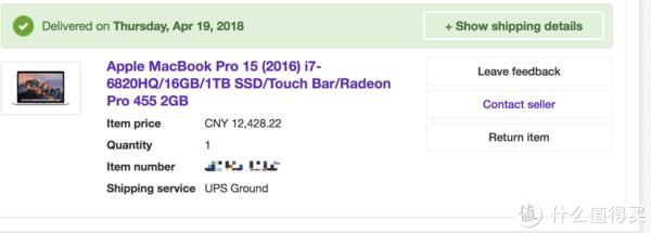 ebay上购买2016 MacBook Pro记录