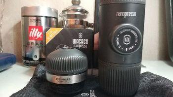 WACACO Nanopresso 胶囊咖啡机外观展示(压杆|过滤器|胶囊仓|滤头)
