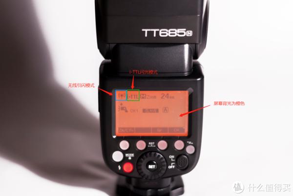 无线引闪副灯(i-TTL闪光模式,其他闪光模式类推)