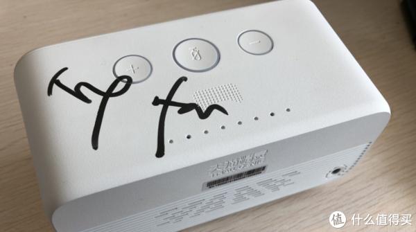 马云大大亲自签名的同款智能音箱,第一时间开箱!