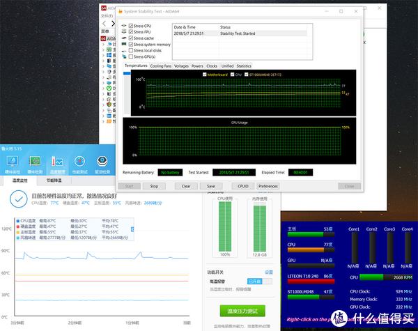 ITX小机箱良配—捋一捋散热性能不错的几款超薄风冷散热器