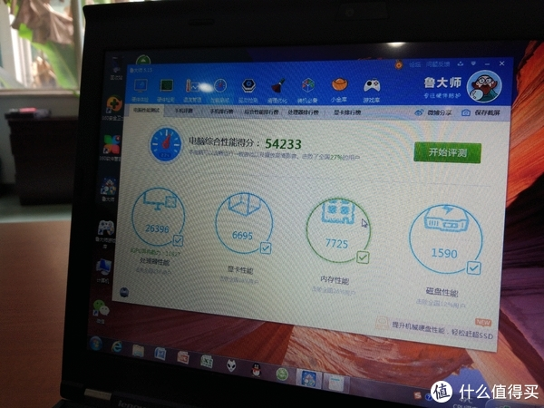 图书馆猿の二手Lenovo 联想 ThinkPad X230 笔记本电脑