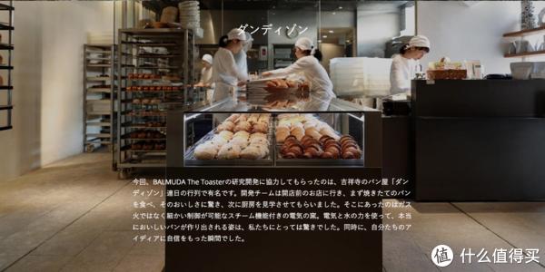 一秒入魂!号称可烤出世界上最好吃的面包:BALMUDA 巴慕达 蒸汽烤箱 首发体验