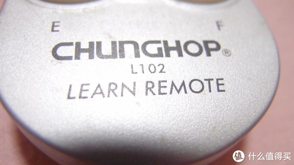 CHUNGHOP 众合 L102 学习型遥控器晒单