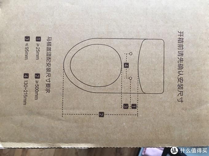 当智能马桶盖遇到了WIFI--小沐智能马桶盖评测