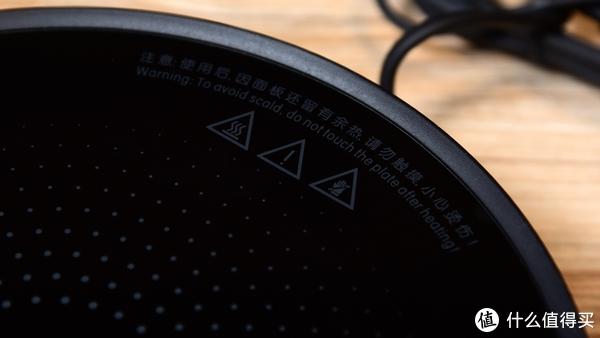 家庭厨房全制霸 篇二:打火锅,炒菜,煲汤样样行!MIJIA 米家 电磁炉了解一下?