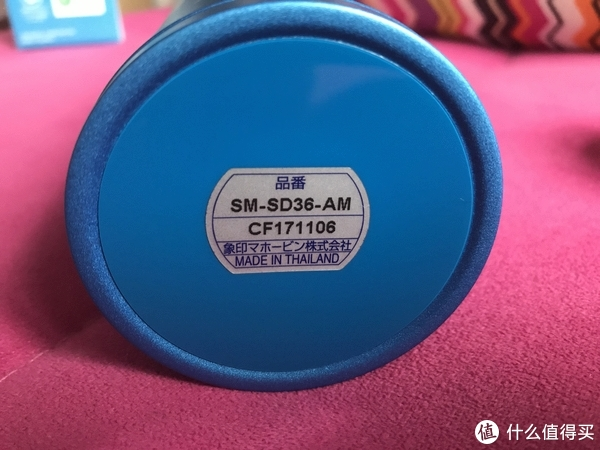 Zojirushi 象印 轻巧单手弹盖保温保冷杯壶 SM-SD36-AM 开箱